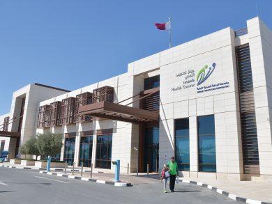 Photo of 24135 مراجعًا للمراكز الصحية في العيد