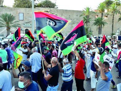 Photo of «الوفاق» تحذر من إطلاق النار على المتظاهرين