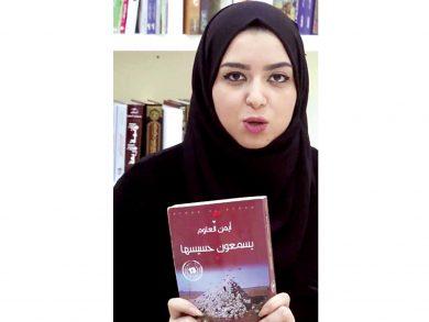 Photo of «كتاب ونبذة» في «فتيات الخور»