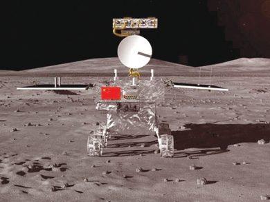 Photo of إشعاعات القمر ضعف ما تتعرض له محطة الفضاء الدولية