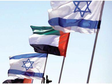 Photo of نص الاتفاق مع إسرائيل يفضح مزاعم الإمارات والبحرين