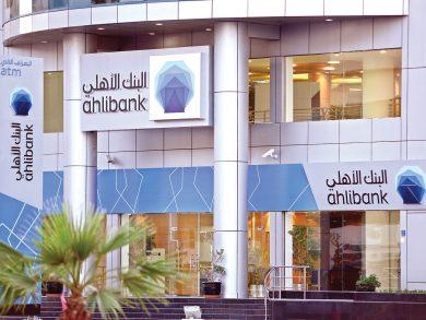 Photo of أكثر من 680 مليون ريال قطري أرباح البنك الأهلي في عام 2020