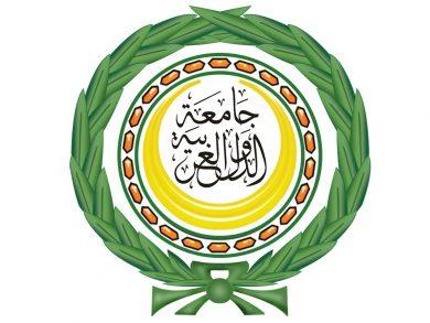 Photo of الجامعة العربية ترحب بالتقدم المحرز في ملتقى الحوار السياسي الليبي