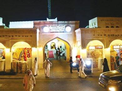 Photo of العودة الآمنة للمدارس في «الجسرة الثقافي»