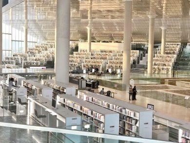 Photo of نقاشات ملهمة في المكتبة الوطنية