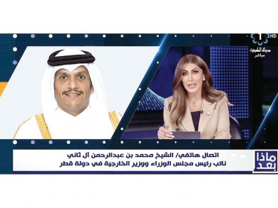 Photo of أمير الكويت عميد وقائد للدبلوماسية العربية