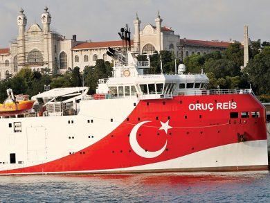 Photo of تركيا تدعو إلى احترام حقوقها في المتوسط