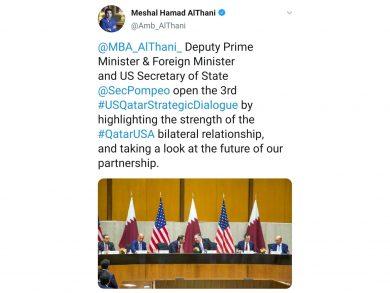 Photo of تعزيز العلاقات القطرية الأمريكية ومستقبل شراكتنا