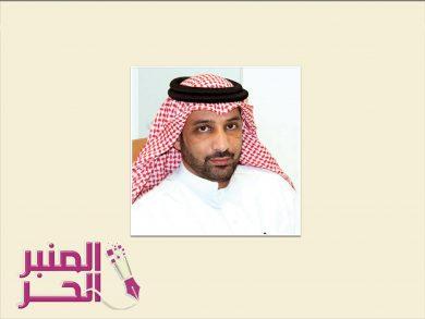 Photo of النهوض من تحت الرماد