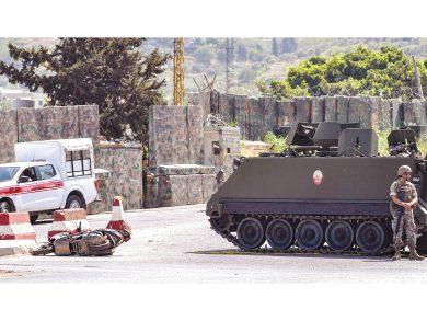 Photo of قطر تديـن هجومًا على مـركز للجيش اللبناني