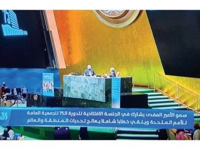 Photo of كلمة صاحب السمو عالجت تحديات مسيرة الأمم المتحدة