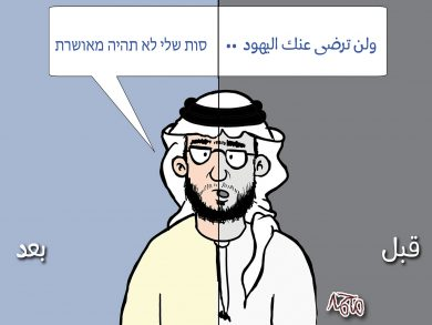 Photo of محمد 19-09-2020
