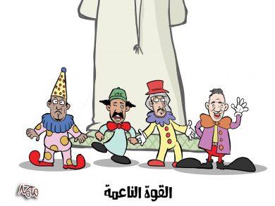 Photo of محمد 25-09-2020