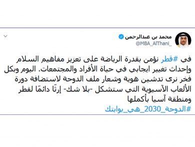 Photo of نؤمن بقدرة الرياضة على تعزيز مفاهيم السلام