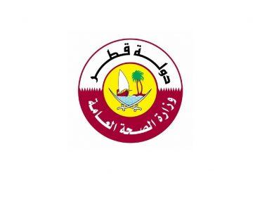 Photo of الجهات المختصة تضبط شخصا خالف اشتراطات العزل الصحي المنزلي