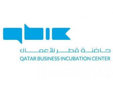 Photo of حاضنة قطر للأعمال تحتفل بيوم عرض المشاريع الافتراضي الأول