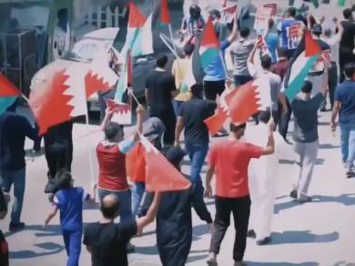 Photo of الاتحاد الأوروبي ينتقد الحالة الحقوقية المزرية في البحرين