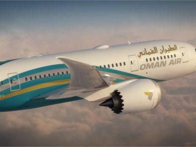 Photo of الطيران العماني يبدأ تشغيل رحلاته المجدولة أول أكتوبر المقبل