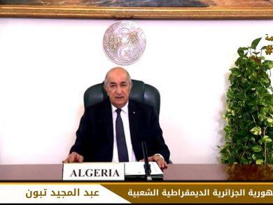 Photo of الرئيس الجزائري يدعو إلى تمثيل عادل في مجلس الأمن