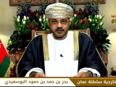 Photo of وزير الخارجية العماني يؤكد مواصلة السياسة التي وضعها السلطان قابوس