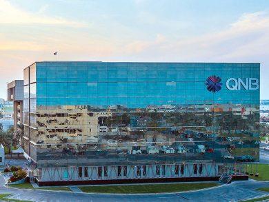 Photo of مجموعة بنك قطر الوطني تصدر سندات بقيمة مليار دولار أمريكي