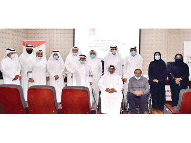 Photo of الجمعية القطرية لذوي الاحتياجات تنتخب مجلس إدارتها