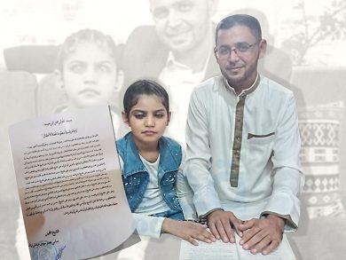 Photo of بذاكرتها الخارقة.. طفلة كفيفة من غزة تقهر الإعاقة