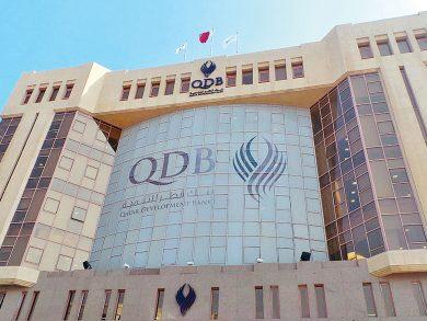 Photo of «قطر للتنمية» يعزز بيئة عمل الشركات الصغيرة والمتوسطة