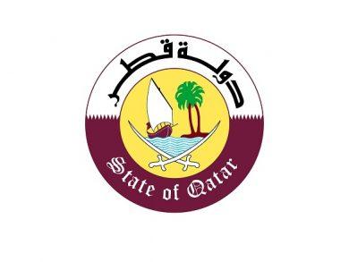 Photo of قطر تدين تعمّد الإساءة لشخص الرسول الكريم