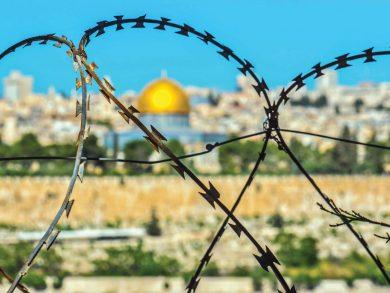 Photo of إطلاق «فلسطين الأرض والشعب»
