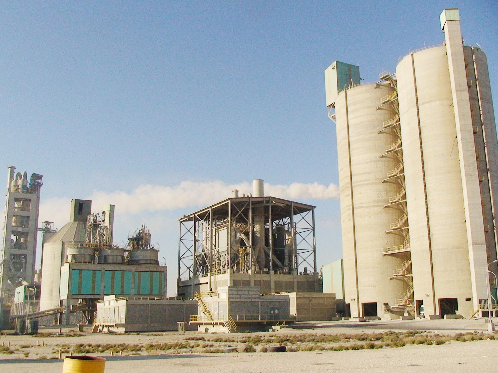 شركة قطر الوطنية لصناعة الاسمنت