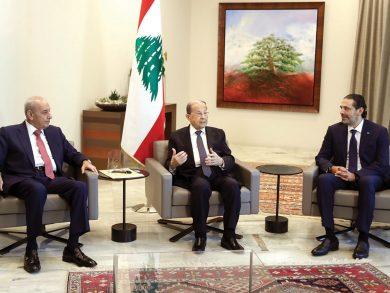 Photo of عون يكلف الحريري بتأليف حكومة جديدة