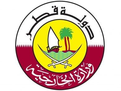Photo of قطر ترحب بإعلان واشنطن عن هدنة إنسانية في قره باغ