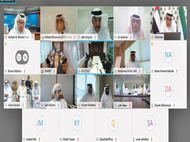 Photo of قطر تشارك في اجتماع خليجي للأرصاد الجوية