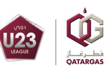 Photo of غدا.. انطلاق الجولة الثانية من دوري قطرغاز تحت 23 سنة لكرة القدم