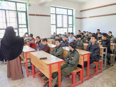 Photo of مدارس صنعاء تفتح أبوابها مجددًا