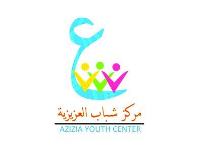 Photo of «فتيات العزيزية» ينظّم ورشة التخطيط للنجاح
