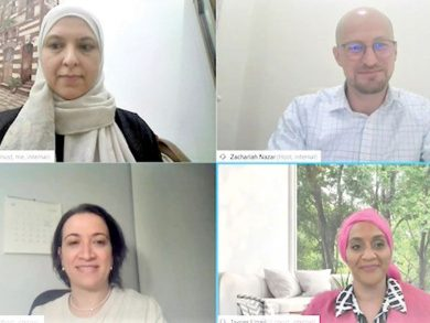 Photo of ندوة تفاعلية حول دعم المهنيين الصحيين