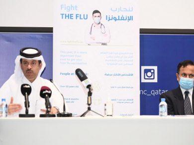 Photo of وزارة الصحة تطلق حملة للتطعيم ضد الإنفلونزا الموسمية