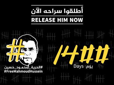 Photo of محمود حسين.. 1400 يوم في السجون المصرية