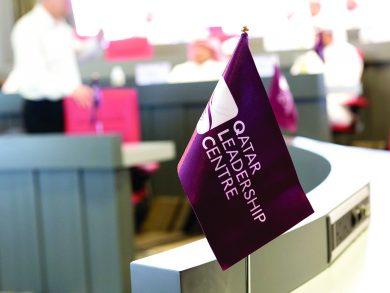 Photo of مركز قطر للقيادات يخرّج الدفعة الثامنة غدًا