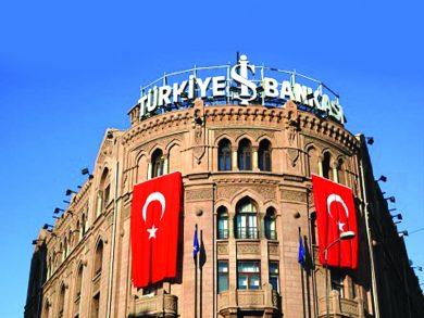 Photo of المركزي التركي يُبقي على معدل الفائدة عند 17%