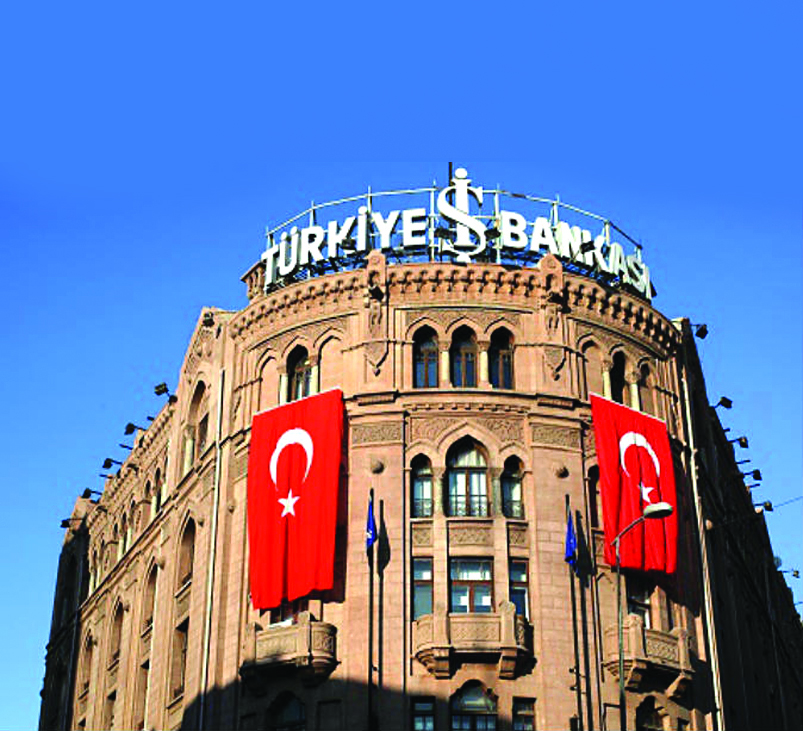 محافظ البنك المركزي التركي