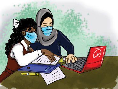 Photo of التعلّم عن بعد.. تحديات ومنعطفات