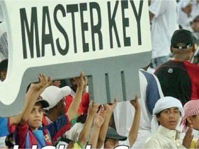 Photo of السداوية يجهزون ال«Master Key» لافتتاح استاد الريان