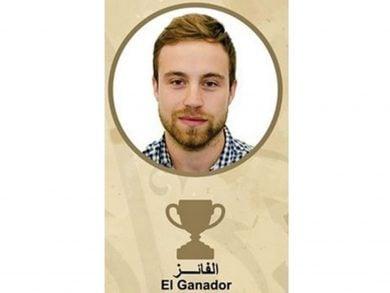 Photo of إعلان الفائز في مسابقة «نظرة» بنسختها الإسبانية