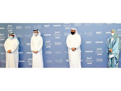 Photo of تتويج الفائزين في مسابقات «أجيال السينمائي»