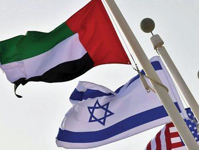 Photo of تعاون إماراتي إسرائيلي جديد لدعم التكنولوجيا المالية