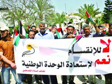 Photo of حماس تطالب بانتخابات تشريعية ورئاسية متزامنة