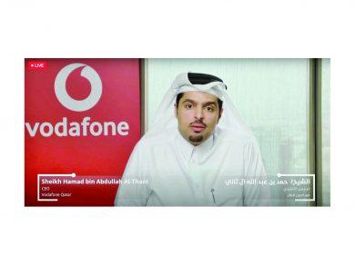 Photo of فودافون قطر استثمرت في بنية تحتية متقدمة
